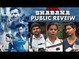 Naam Shabana मूवी | पब्लिक रिव्यु | Akshay Kumar, Taapsee Pannu, Manoj Bajpayee