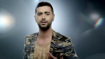 Yasin Gül - Dayan Yüreğim / Söz Müzik : Yıldız TİLBE