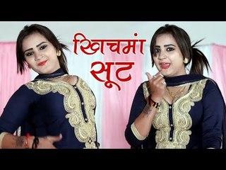 हरियाणवी Dance    New Dance Video    Priyanka Chaudhary    Goli Chal Javegi    Mor Haryanvi