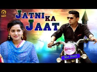 Jaatni Ka Jaat # AK Jatti & Ranvir Kundu # Bittu Sorkhi # Sugandha Rao # New Haryanvi Song