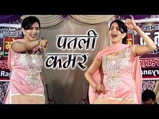 Sara Rola Patli Kamar Ka    Sapna New Dance    Haryanvi Superhit DJ Song    Mor Music Sapna Dance