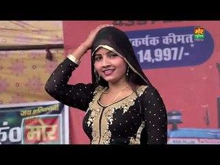 Latest Haryanvi Dance    New Stage Dance    Fair & Lovely    Sunita Baby Dance    Mor Haryanvi