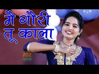 Main Gori Tu Kala    Sunita Baby New Dance    Latest Haryanvi Dance    Mor Music