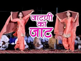 New Dance 2018    Jatni Ka Jaat    Sunita Baby New Dance    Latest Stage Dance    Mor Haryanvi