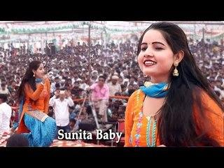 लठ गड जा || Sunita Baby || New Haryanvi DJ Dance || Lath Gad Ja || Latest Stage Dance || Mor Music