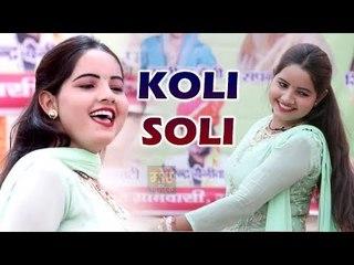 Koli Soli    New Dance Video    Sunita Baby Dance 2018    Latest Haryanvi Dance    Mor Music