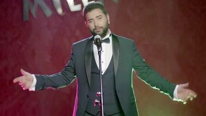 Yasin Gül - Bana Ait- (Official Video)