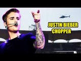 Justin Bieber DY Patil Stadium में CHOPPER से पहोचे |Purpose Tour India