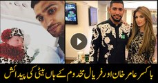 Amir Khan, Faryal Makhdoom welcome daughter Alayna Khan to the world