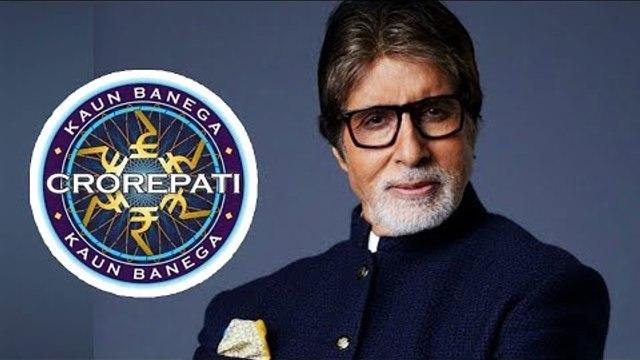 Amitabh Bachchan की पहेली झलक  | Kaun Banega Crorepati Season 9