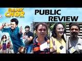 Bank Chor मूवी पर PUBLIC की प्रतिक्रिया   Riteish Deshmukh, Vivek Oberoi