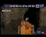 माता सीता की जन्मस्थली में बनेगा 'मां जानकी' का भव्य मंदिर, बिहार सीएम नीतीश ने किया शिलान्यास