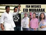 Salman Khan को मिली Fans से EIDI | FANS ने Wish किया EID Mubarak