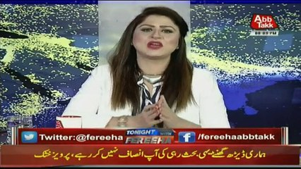 Tonight With Fareeha - 24th April 2018