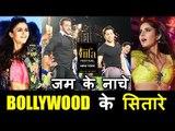 Salman Khan और Varun Dhawan Judwaa के Song पर नाचे, Alia Bhatt - Katrina की ने मचाई धूम IIFA Awards