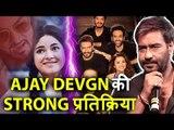 Ajay Devgn ने STRONG प्रतिक्रिया दी GOLMAAL AGAIN और Aamir के SECRET SUPER STAR के बिच Clash पर