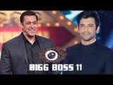 क्या Salman Khan Sunil Grover को लेंगे Bigg Boss 11 में