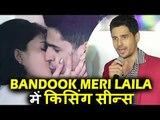 Sidharth Malhotra का Reaction किसिंग सीन्स पर Bandook Meri Laila Song में | A Gentleman