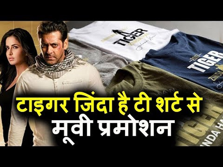 Salman के Tiger Zinda Hai की हुई जबर्दस्त शुरवात  T SHIRTS हुए OUT