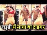 VIDEO - Salman Khan ने किया चड्डी में Mashallah गाने की शूटिंग | Ek Tha Tiger