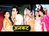 Bollywood Celebrities पोहचे Durga Pooja पर    Ranbir Kapoor, Alia Bhatt, Rani Mukerji
