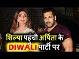Shilpa Shetty पोह्ची Salman Khan की बेहेन Arpita Khan के Diwali Party पर
