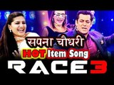 Salman के RACE 3 में करेगी Sapna Chaudhary H0t Item Song