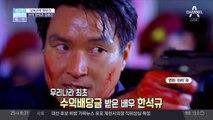 전 북한군 장교가 보는 영화 '쉬리', 실제 북한 공작원의 비밀은?