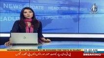KPK govt decided  268 Afghan Imam send back to Afghanistan