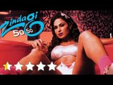 Zindagi 50 50 Movie Review | Veena Malik, Riya Sen, Rajan Verma - (A)