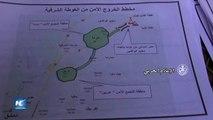 Aeronaves sirias lanzan panfletos para desalojar Guta Oriental