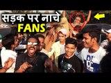 Salman के Crazy Fans ने किया मुंबई की सड़को पर डांस Gallaxy अपार्टमेंट के बहार | 52nd Birthday