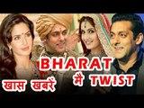 Salman Khan के Bharat मै Katrina की Entry ? | Salman से शादी पर Katrina Kaif का प्यारा जवाब