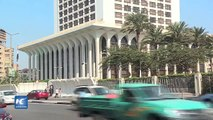 Egipto expresa su insatisfacción por la advertencia de viaje de Estados Unidos
