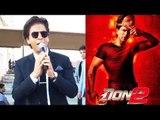 Shahrukh ने बोले Don 2 के dialogue | Kalyan Jewellers Inauguration Muscat में
