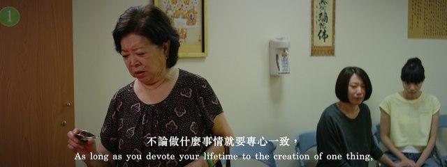 《孤味》官方中文預告 Guo Mie  Official Trailer