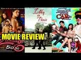 Zindagi 50 50 Movie V/s Ishkq In Paris Movie V/s Hum Hai Raahi Car Ke Movie Review