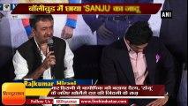 Sanjay Dutt biopic sanju teaser released II Sanju Biopic Trailer Launch- Sanjay Dutt | Ranbir Kapoor | Rajkumar Hirani