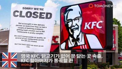 KFC Resource   Learn About, Share and Discuss KFC At