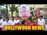 Bajrangi Bhaijaan Is Salman Khan's Best Film Ever Says Bollywood Celebs  | 17th July 2015