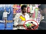 Anil Kapoor ने बेचे Sanitary Pads Rajkumar को किया Akshay Kumar के PADMAN को प्रमोट