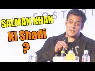 क्यों नहीं करते Salman Khan शादी | Salman का मजेदार जवाब | Salman Khan की शादी