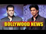 Shah Rukh Not Interested In Talking About Salman Khan | 19th May 2015