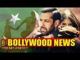 Salman Khan's Bajrangi Bhaijaan RELEASES In PAKISTAN | 14th July 2015