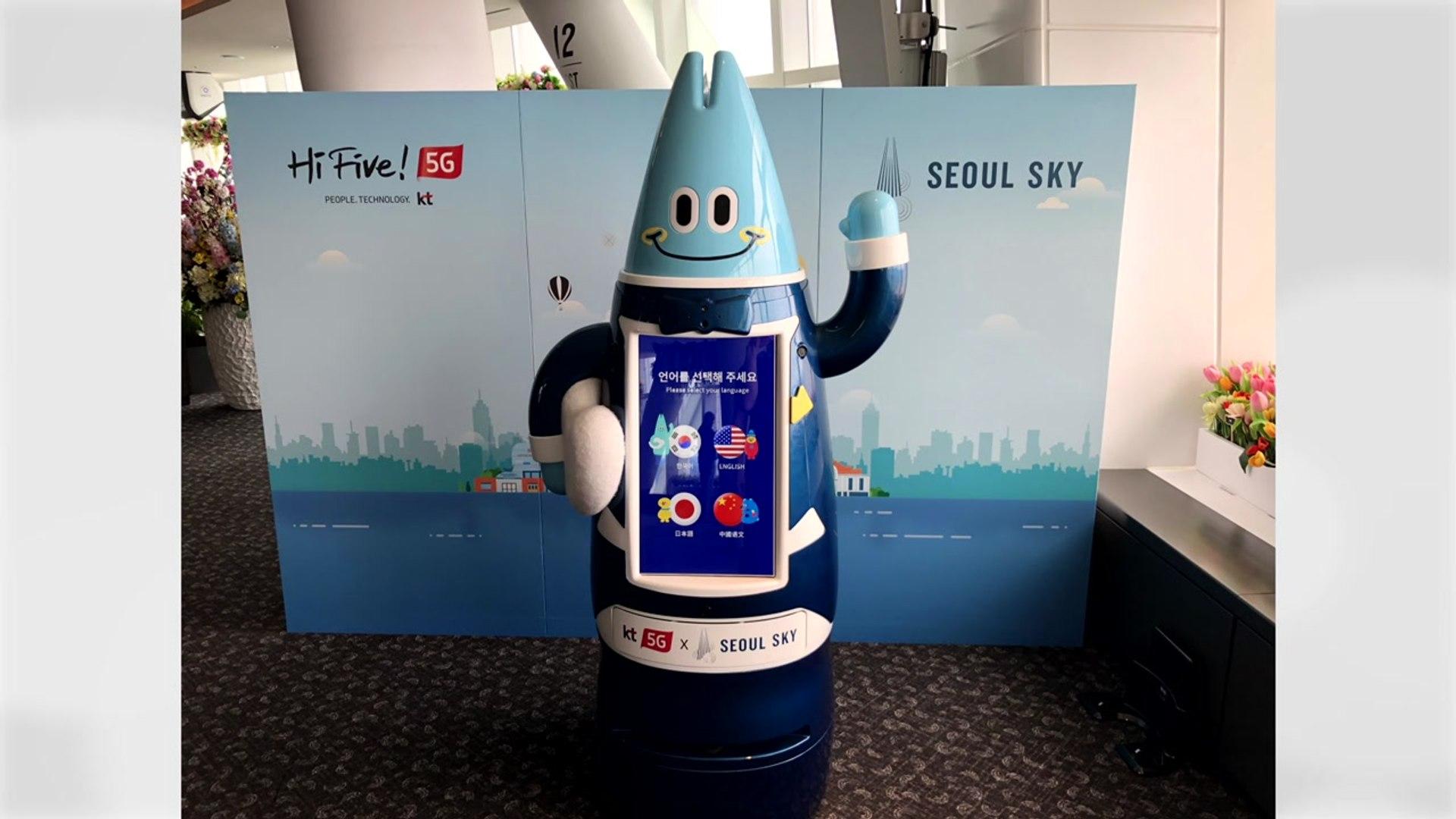 [기업] 롯데월드타워 전망대서 5G 로봇 만난다 / YTN