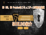 Moeda Virtual SHIELD XSH Compensa? OQue é SHIELD e Como Funciona - Anonimato Extremo