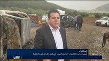 تقرير: عصابات تدفيع الثمن تضرم سياراتين في قرية عربية في شمال اسرائيل