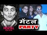Mental Hai Kya Team ने मनाई FULLNIGHT PARTY | Kangana Ranaut, Rajkummar Rao, Ekta Kapoor