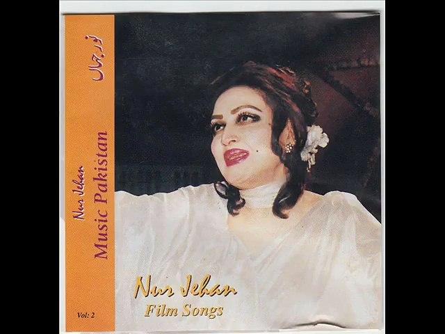 Tu Hi Bata Day Chanda - Noor Jehan - Music Feroz Nizami - Film Manzil