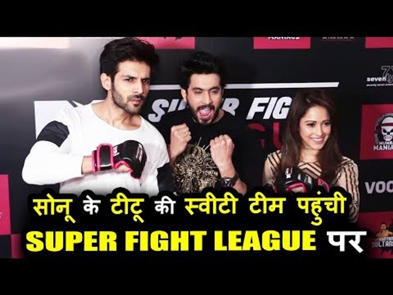 Sonu Ke Titu Ki Sweety Team पहुंची Super Fight League पर